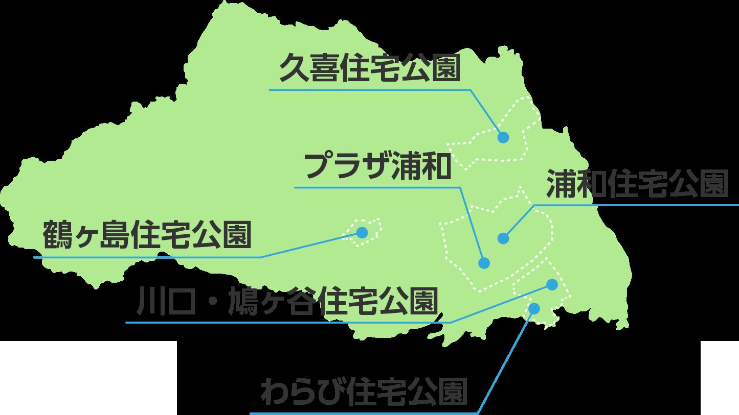 埼玉総合住宅展示場ナビ