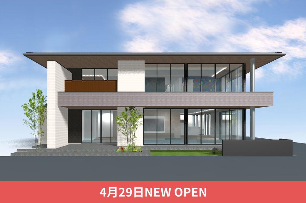 新世代木造 大空間の家